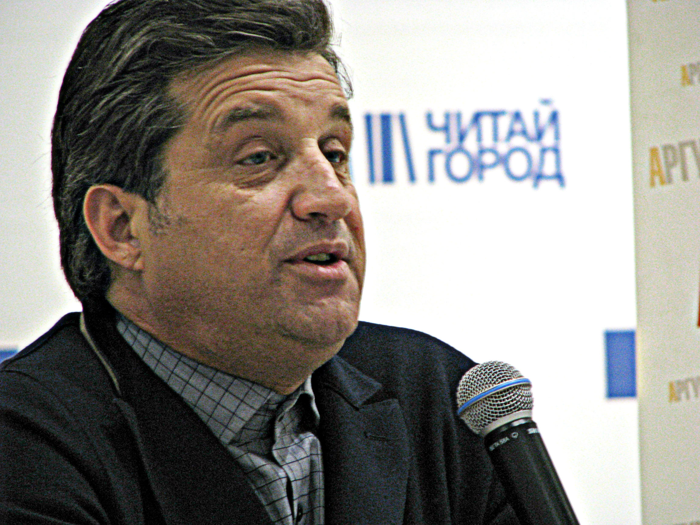Отар Кушанашвили (Otar Kushanashvili Персонаж: фото) 68