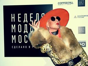 Лана Киселёва, дизайнер одежды, модель (Фото Юлии Руденко)