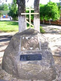 Памятник разрушенному Храму Святой Троицы в Ряжске. Фото - Юлия Руденко.