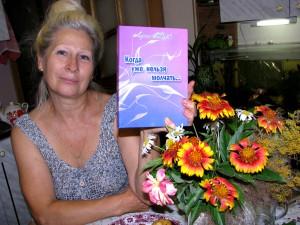 В гостях у поэтессы Ларисы Ткачёвой. Фото Юлии Руденко.