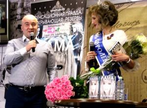Адвокат Леонид Исаев и модель, певица Лана Сафонова. Фото Юлии Руденко.